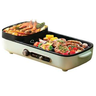 BEAR (DKL-C15G1) Steamboat with BBQ Grill
