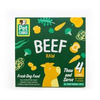 PetCubes Raw Frozen Dog Food - Beef