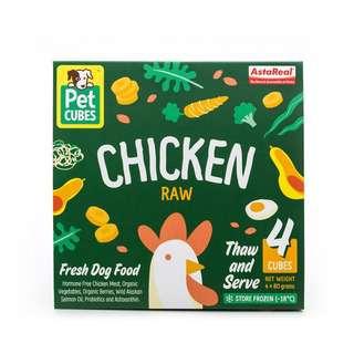 PetCubes Raw Frozen Dog Food - Chicken