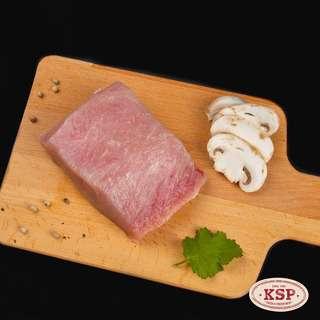 KSP Fresh Pork Loin Boneless