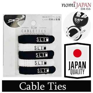 Echo Metal Japan Monotone Color 5 Velcro Cable Ties Organizer