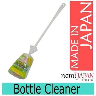 Okazaki Japan Antibacterial Deodorizer Sponge Bottle Cleaner