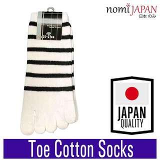 Nomi Japan White Crew Cotton Men's Toe Socks 5 Finger 25-27Cm