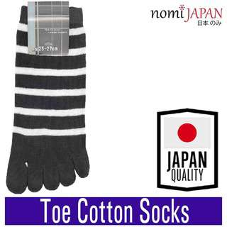 Nomi Japan Black Crew Cotton Men's Toe Socks 5 Finger 25-27Cm