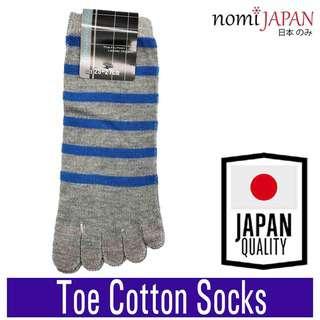 Nomi Japan Grey Crew Cotton Men's Toe Socks 5 Finger 25-27Cm