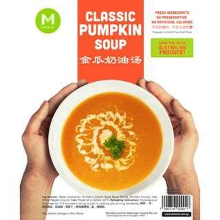 MMMM Cream Of Pumpkin Soup