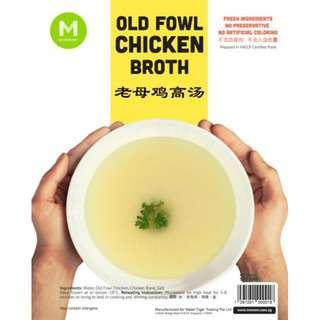 MMMM Old Fowl Chicken Stock