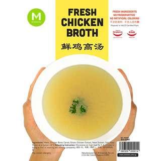 MMMM Fresh Chicken Soup Stock
