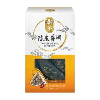 Imperial Tea Tangerine Peel Pu'er Tea