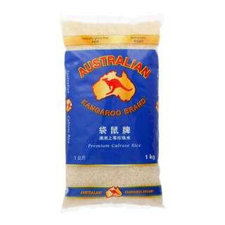 Kangaroo Premium Calrose Rice