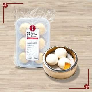 Swee Choon Salted Egg Yolk Custard Bao