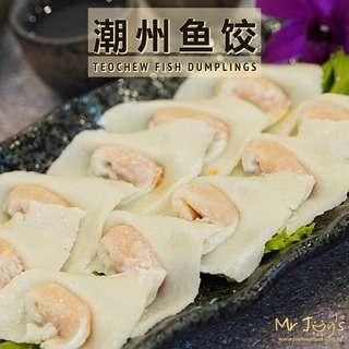Mr Joy's Steamboat Fish Dumpling With Shrimp