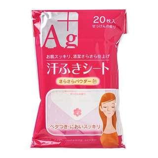 Showa Refreshing Wet Wipes (Soap Fragrance)