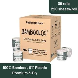 Bambooloo 100% Bamboo Toilet RollsFamily Box 1X36S