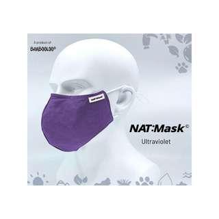Bambooloo Nat:Mask  Reusable Mask - Ultraviolet (Small)