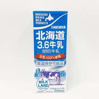 Hokkaido Hidaka Milk - Original