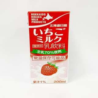 Hokkaido Hidaka Milk - Strawberry