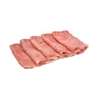 MEATLOVERS Olive Beef Shabu Shabu - Frozen