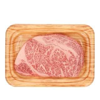 MEATLOVERS Tochigi Wagyu A5 Steak - Frozen
