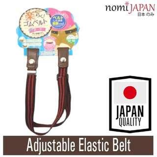 Nomi Japan Easy Adjustable BROWN Belt Striped Adults