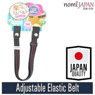 Nomi Japan Easy Adjustable NAVY BLUE Belt Striped Adults