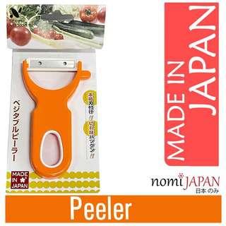 Nakajima Japan Orange Compact Vegetable Peeler