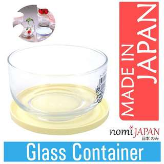Nomi Japan Bowl Shaped 335ml Glass Container Pastel Yellow Li