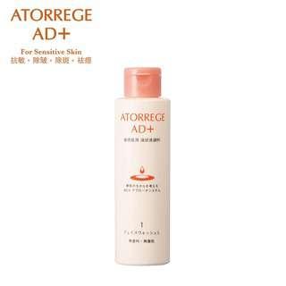 Atorrege Ad+ Face Wash Liquid (1)