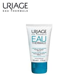 Uriage Thermal Water Hand Cream