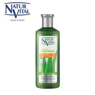 Naturvital Sensitive Aloe Vera Moisturising Shampoo