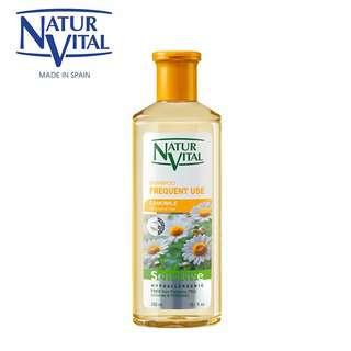 Naturvital Sensitive Camomile Frequent Use Shampoo