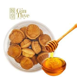 Gin Thye Kuih Bahulu - Honey