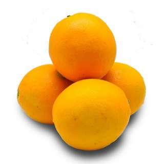 YayaPapaya Orange