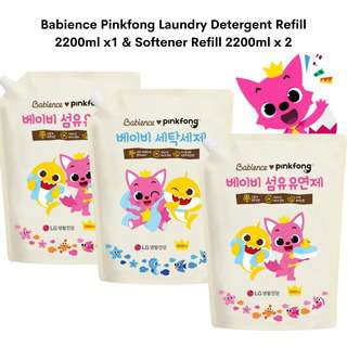 Babience Laundry Detergent Refill x 1, Fabric Softener x 2