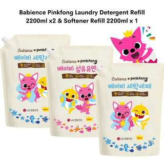 Babience Laundry Detergent Refill x 2, Fabric Softener x 1