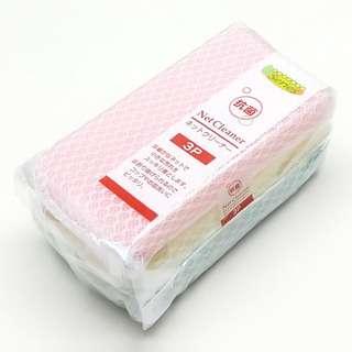 Vesta Anti-Bacteria Netted Sponge 15x8x2Cm (3Pc)