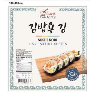 Food People Sushi Seaweed 50 Sheets