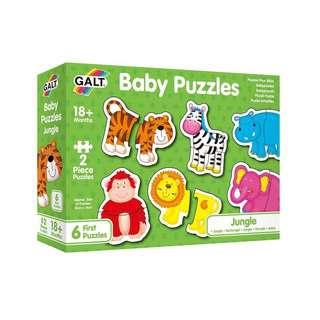 Galt Baby Puzzles (Jungle)