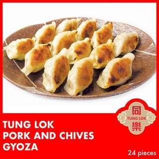 Tunglok Pork And Chives Gyoza