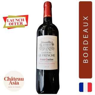 Chateau Le Freyche Bordeaux Saint Emilion - red