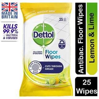 Dettol LEMON & LIME HYGIENE 25 Extra Large Floor Wipes