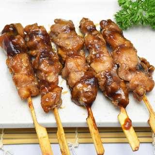 Mr Joy's Chicken Yakitori