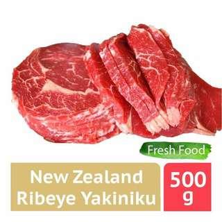 Tasty Food Affair New Zealand Chilled Ribeye Yakiniku