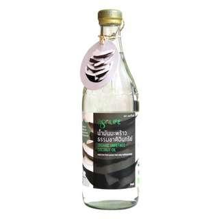 Agrilife Organic Unrefined Coconut Oil