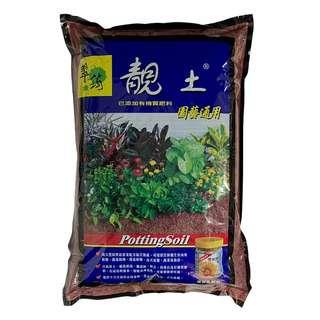 Green Orchids Co. Premium Potting Soil