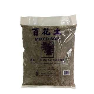 Hua Hng Trading Co. Mixed Soil