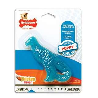 Nylabone Puppy Dental Dinosaur Chew Toy
