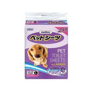 Pamdogs Potty Training Pee Pads with Hokkaido Lavender Large