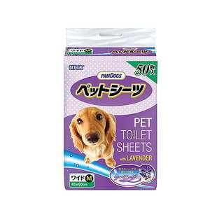 Pamdogs Potty Training Pee Pads with Hokkaido Lavender Medium