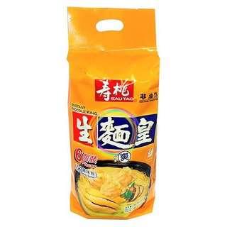Sau Tao Instant Noodle King